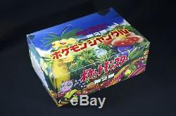 Sealed Pokemon Jungle Booster Box Rare Japanese Version Free Shipping