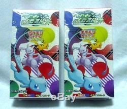Shining Legends Booster 2 Box Set SM3+Pokemon SunMoon Strengthening Pack F/S