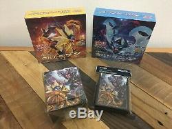 Sm5 Pokemon Ultra Sun & Moon Card Booster Box Deck Case Sleeve Set Japanese