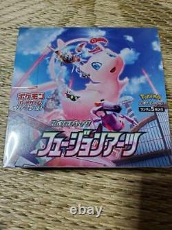 Speedway Fusion Arts Pokemon Booster pack box x1 Mew Card Game Sword & Shield
