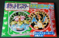 TOPSUN 1995 JAPAN Pokemon BOOSTER PACK 1st Printed Cards Ever Factory Sealed