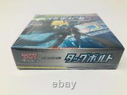 Tag Bolt Pokemon Japanese Booster Box Pack Factory Sealed USA Seller