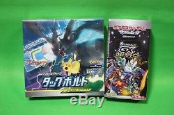 Tag Bolt SM9 and Ultra Shiny SM8b Booster Box Set Pokemon Card GX Japanese ver