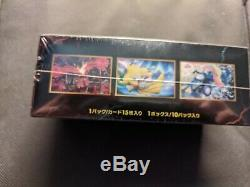 The Best of XY Booster Box High Class Pack Japanese Sealed Pokemon