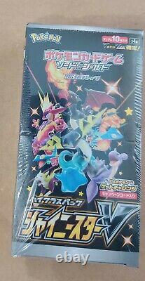 US SELLER Pokemon High Class Shiny Star V Booster Box S4a Sealed Ready to Ship