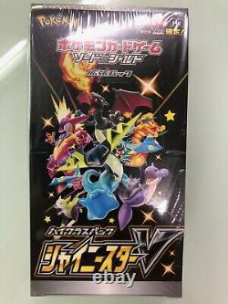 US Seller! Pokemon Japanese Shiny Star V Booster Box NEWith Factory Sealed