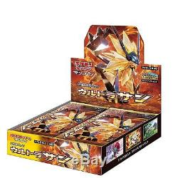 Ultra Sun SM5S 3 Booster Box set Sun & Moon Japan Pokemon Card
