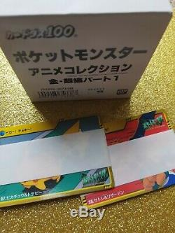 Vintage Bandai Carddass Pokemon Cards x3 booster Sealed packs from boxes