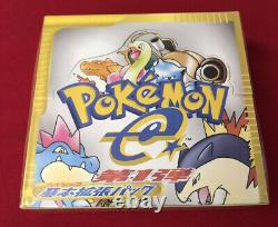 X-1 Pokemon Card 2001 Japanese Expedition Booster Pack Sealed (from New Box)