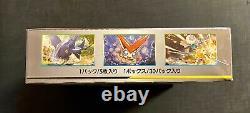 (X1) Pokemon Japanese Booster Box SM11a Remix Bout