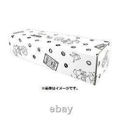 Yu NAGABA x Pokemon Card Game Special BOX with Novelty 208/s-p Pikachu Promo